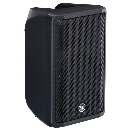Yamaha DBR10 Active Speaker